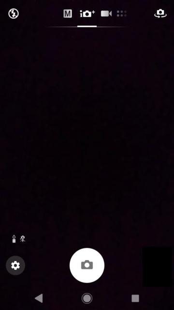 Xperiaカメラアプリ1