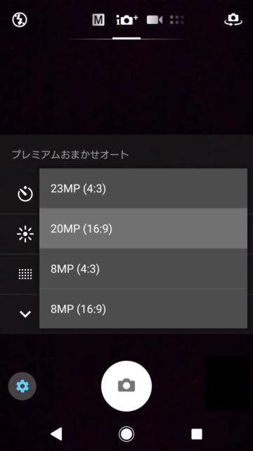 Xperiaカメラアプリ3