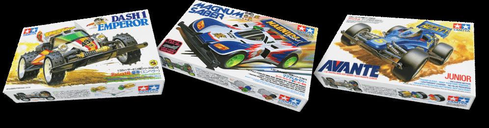 ミニ四駆超速グランプリ初期選択マシン